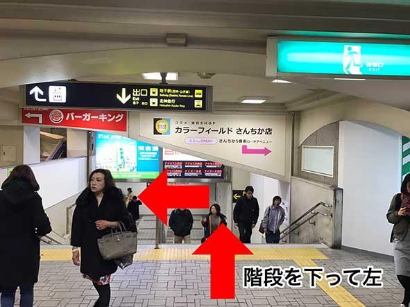 神戸三宮3