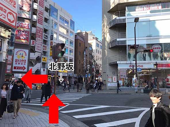 神戸三宮6
