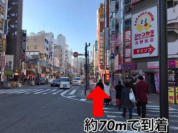 神戸三宮7