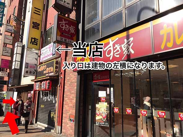 神戸三宮8