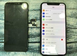 iPhoneX 画面修理 液晶破損